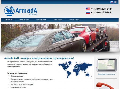 Сайт компании международных перевозок