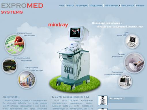 Сайт компании Expromed Systems