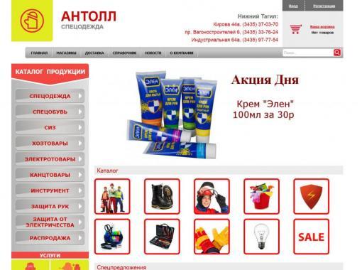 """Интернет-магазин """"Антолл"""""""