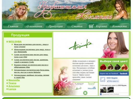 Сайт компании Идунн