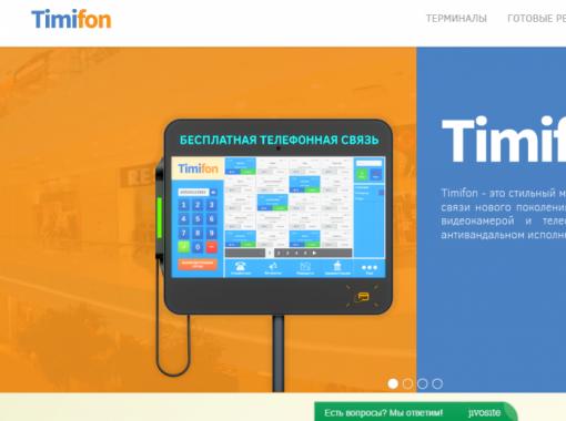 Timifon