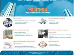 Сайт компании энергосберегающих технологий